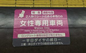 Metro-Kyoto